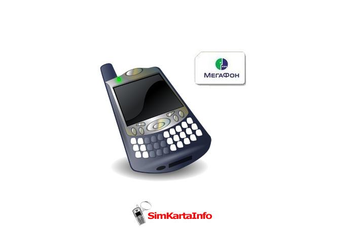Как активировать сим карту Мегафон самостоятельно с телефона