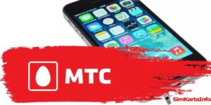 Как отключить интернет на МТС на телефоне самостоятельно Тарифище